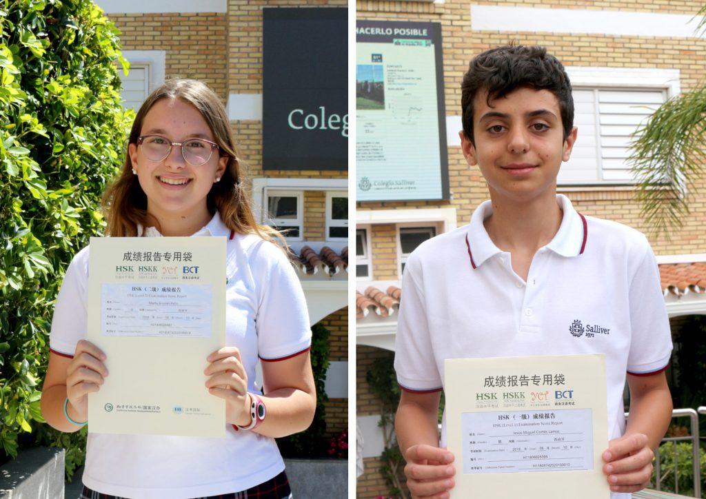 certificado-HSK-chino-colegio-salliver-1